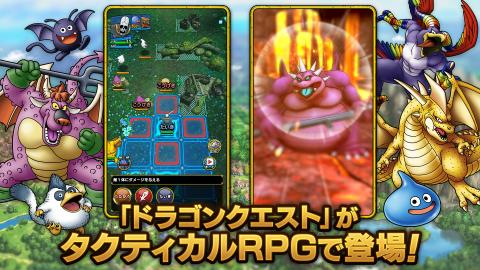 Dragon Quest Tact : le jeu mobile prend date au Japon