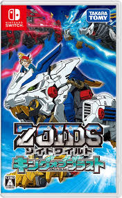 Zoids Wild : Blast Unleashed sur Switch