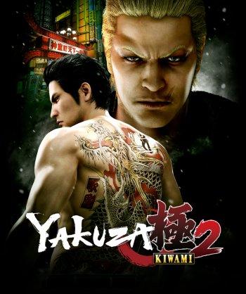 Yakuza Kiwami 2 sur ONE