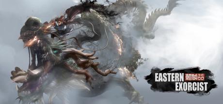 Eastern Exorcist sur PS4