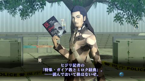 Shin Megami Tensei III : Nocturne HD Remaster s'offre des screenshots en pagaille
