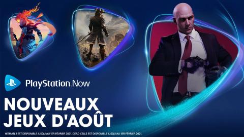 PlayStation Now : de l'infiltration, de l'exploration et de la fantasy en août !