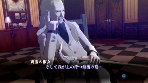 Shin Megami Tensei III : Nocturne HD Remaster se montre à travers de nouveaux screenshots