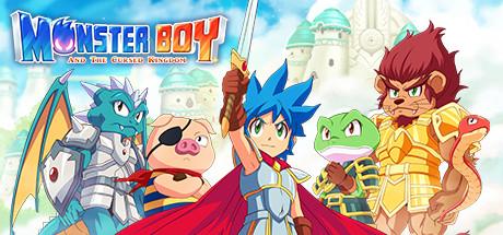 Monster Boy et le Royaume Maudit sur Xbox Series