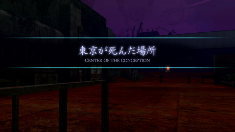 Shin Megami Tensei 3 Nocturne HD Remaster fait le plein de visuels