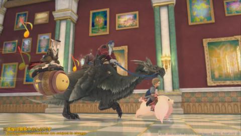 Final Fantasy XIV : une nouvelle Live Letter pour la mise à jour 5.4 le 27 novembre