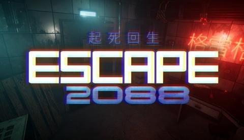 Escape2088 sur PC