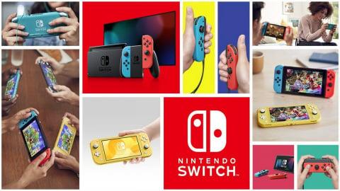 Nintendo : la Switch dépasse la 3DS avec 79,87 millions d'exemplaires écoulés