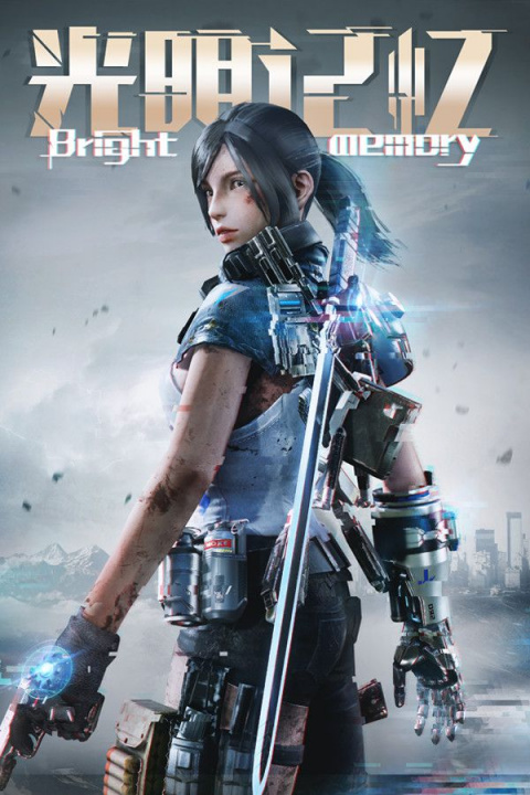Bright Memory sur Xbox Series