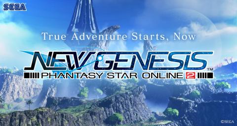 Phantasy Star Online 2 : New Genesis