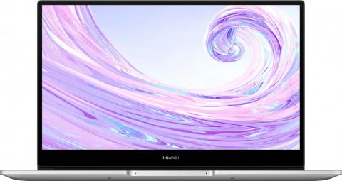PC ultraportable Huawei avec un Core i7 à 799€ chez Boulanger avant le Black Friday