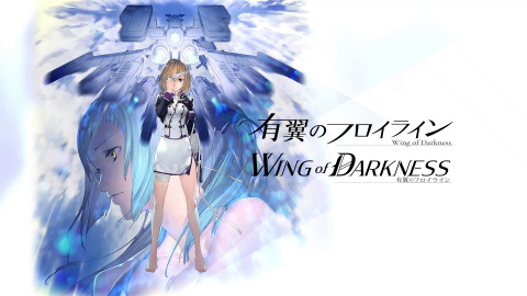 Yûyoku no Fraulein : Wing of Darkness sur PS4