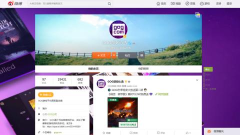 Devotion annulé sur GOG : Les dessous du geste controversé de CD Projekt