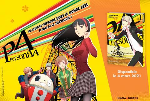 Persona 4 : l'adaptation en manga arrive en France