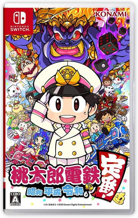 Momotaro Dentetsu : Showa, Heisei, Reiwa mo Teiban! sur Switch