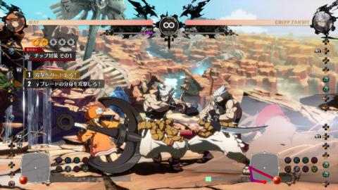Guilty Gear Strive : Le jeu de combat démarre très fort !