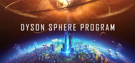 Dyson Sphere Program sur PC