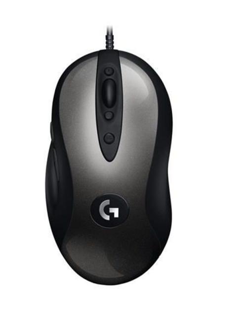 Soldes Logitech : la souris Logitech MX518 en réduction à -66%