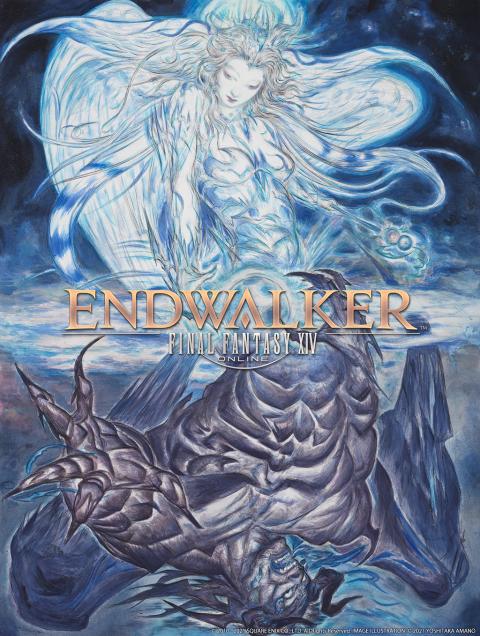 Final Fantasy XIV : Endwalker sur PS4