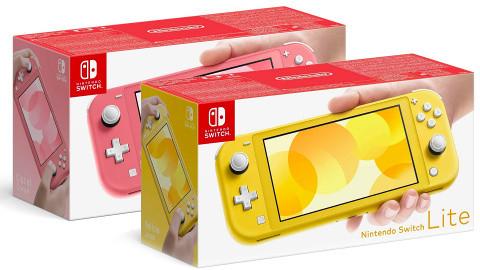 Soldes 2021 : Acheter une console Nintendo Switch au meilleur prix en février