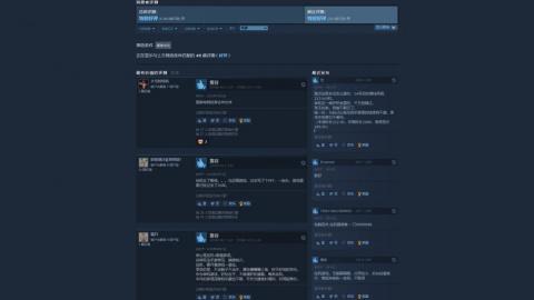 Steam China est enfin disponible, mais n'a que 53 jeux dans son catalogue