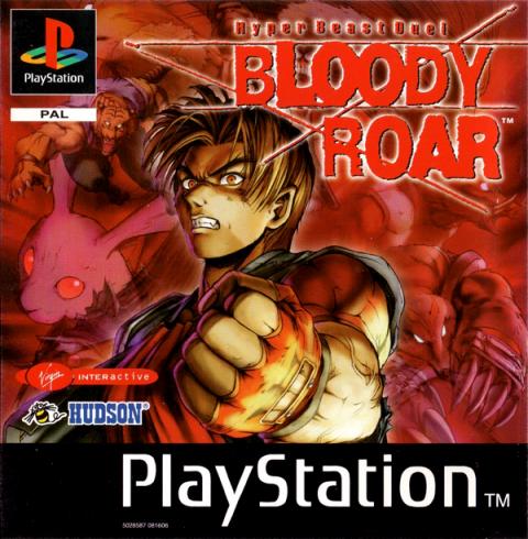 Bloody Roar sur PS1