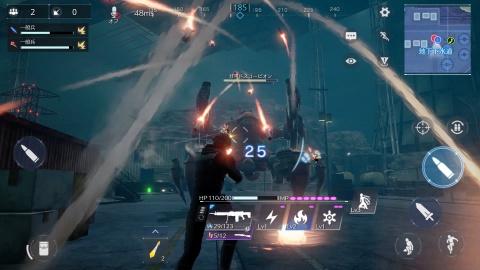 Final Fantasy VII The First Soldier : Le battle royale présenté plus en détail