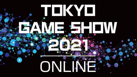 E3, Gamescom, Steam : quels événements gaming en 2021 ?