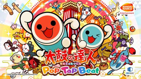 Taiko no Tatsujin Pop Tap Beat sur iOS