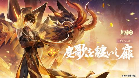 Genshin Impact 1.5 : contenu, date de mise à jour et date version PS5, toutes les annonces