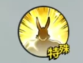 My Hero Academia The Strongest Hero : All Might arrive ! Faut-il l'invoquer ? Analyse et guide