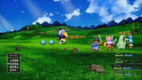 Dragon Quest III HD-2D Remake sur PC