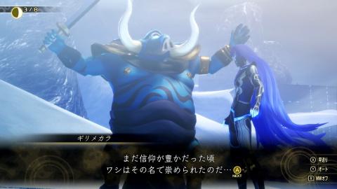 E3 : Shin Megami Tensei V, Tales of Arise... Les JRPG marquants du salon