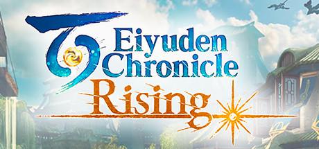 Eiyuden Chronicle Rising sur PS5
