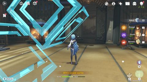 Genshin Impact, l'emplacement des coffres dans le centre de détention (une seule opportunité de les récupérer)