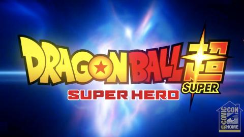 Dragon Ball Super : le prochain film d'animation en 3D dévoile son titre