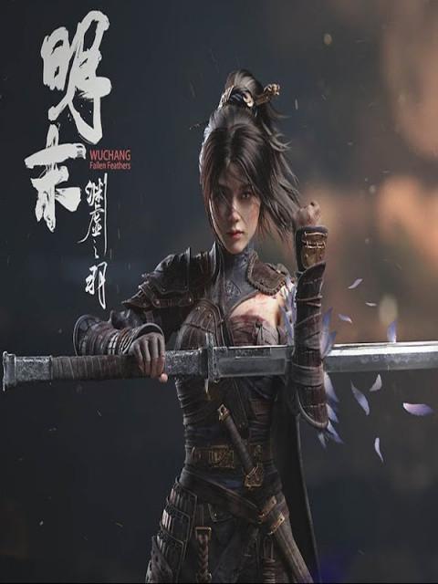 Wuchang : Fallen Feathers sur PC