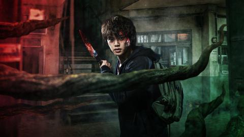 Squid Game Netflix : Retour sur la série sud-coréenne phénomène