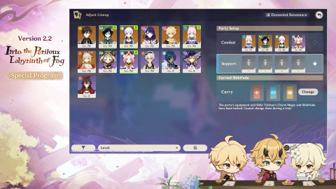 Genshin Impact, toutes les nouveautés de la version 2.2 : préparez-vous