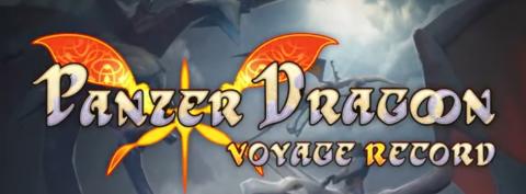 Panzer Dragoon Voyage Record sur PC