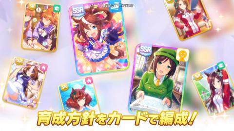 Uma Musume : l'étrange jeu qui fait mieux que Genshin et Pokémon GO !