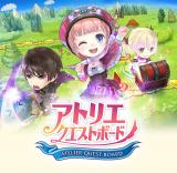 Atelier Quest Board