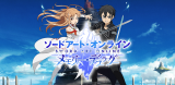 Sword Art Online : la version mobile arrive en occident