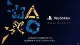 PlayStation Awards : les gagnants de l'édition 2017