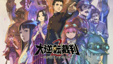 The Great Ace Attorney 2, le grand final victorien sur 3DS