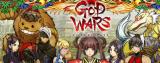 God Wars : The Complete Legend