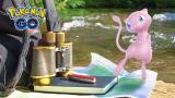"""Capturer Mew - Mission d'étude spéciale """"Une découverte fabuleuse"""" : objectifs, récompenses, astuces, guide"""