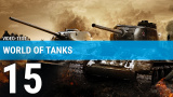 World of Tanks : l'avis de la Rédaction en 3 minutes !