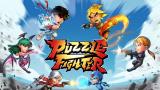 Les serveurs de Puzzle Fighter bientôt fermés