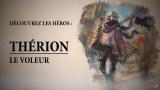 Octopath Traveler : partez en mission avec Thérion le voleur